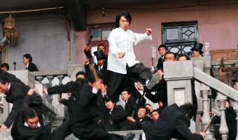 Cult Cinema: Kung Fu Hustle